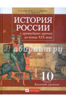 Читать книгу новый вид обсидиан