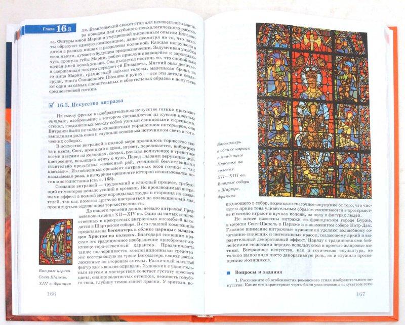 Литературное чтение 1 класс  Литературное чтение