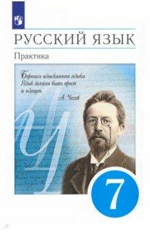 История искусств эрнст гомбрих читать