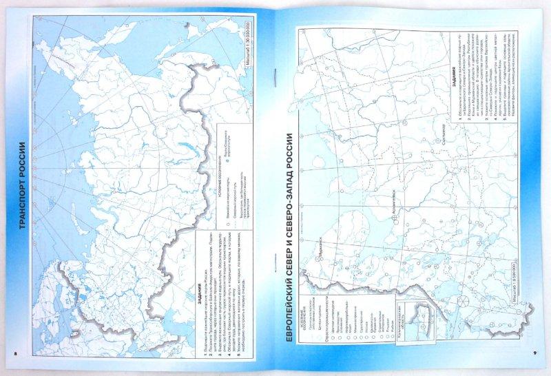 гдз контурные карты по географии 9 класс таможняя