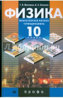 shop словарь паронимов русского языка 1984