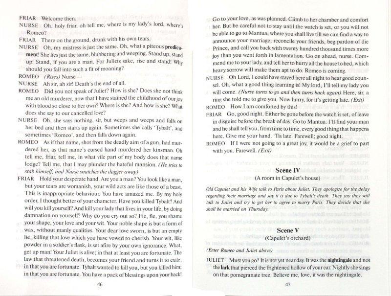 Иллюстрация 1 из 55 для Ромео и Джульетта (на английском языке) - Уильям Шекспир   Лабиринт - книги. Источник: Лабиринт