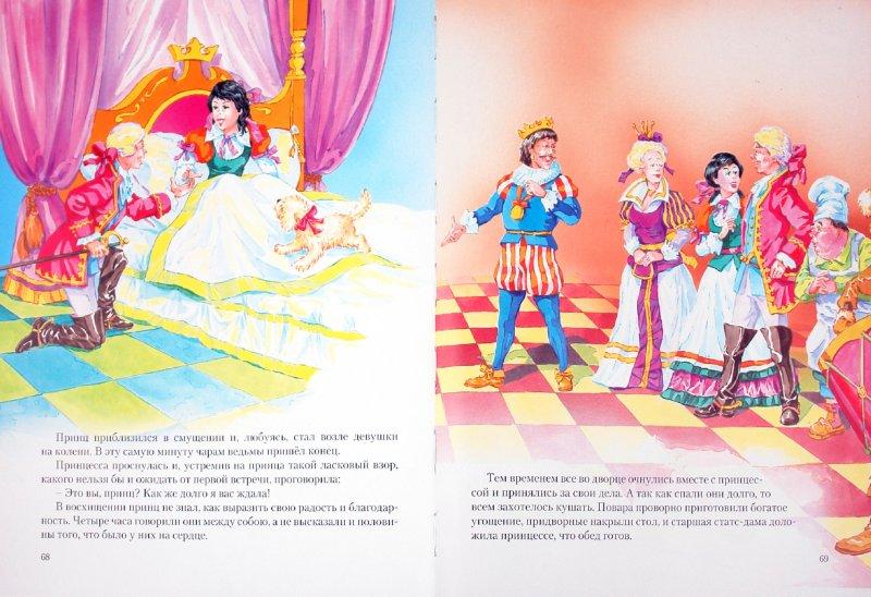Иллюстрация 1 из 16 для Любимые сказки Шарля Перро - Шарль Перро | Лабиринт - книги. Источник: Лабиринт