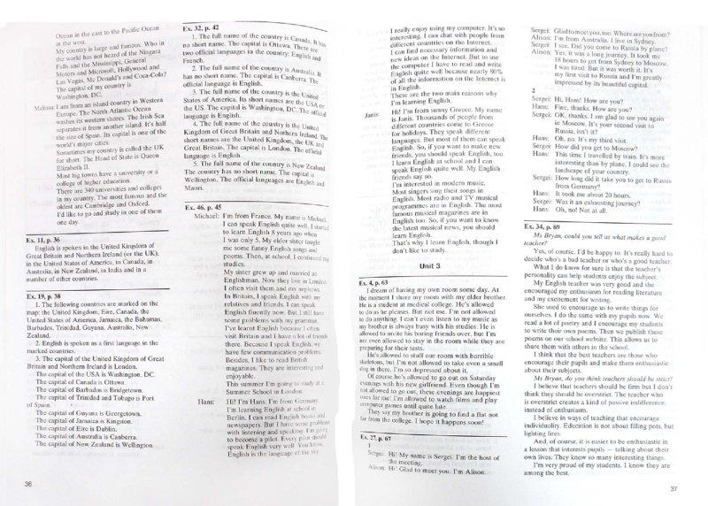 Книга для Учителя Биболетова 7 Класс