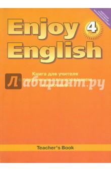 знакомства для обучения английскому яз