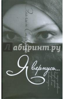 http://img1.labirint.ru/books/195809/big.jpg