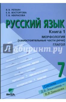 pdf constitution