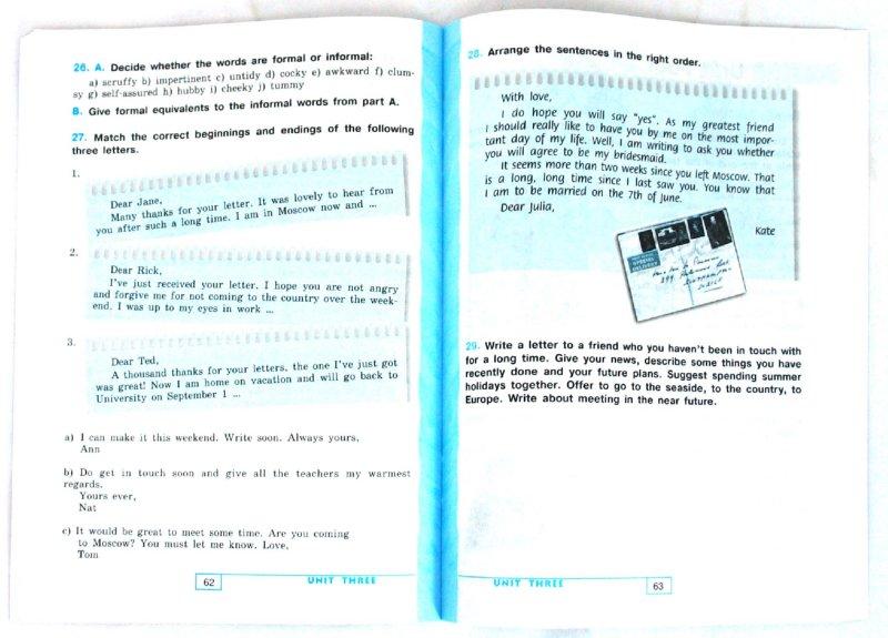 Иллюстрация 1 из 31 для Английский язык. Углубленное изучение. 9 класс. Рабочая тетрадь - Афанасьева, Михеева, Баранова, Петрова   Лабиринт - книги. Источник: Лабиринт