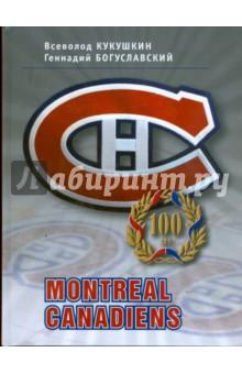 Кукушкин Всеволод Владимирович, Богуславский Геннадий Эдуардович Montreal Canadiens - 100 лет