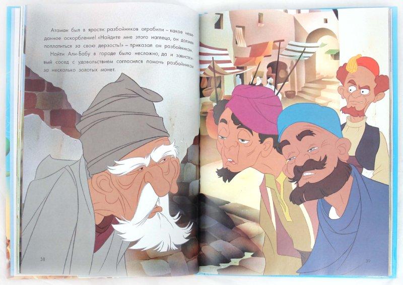 Иллюстрация 1 из 5 для Чудесная книга сказок | Лабиринт - книги. Источник: Лабиринт