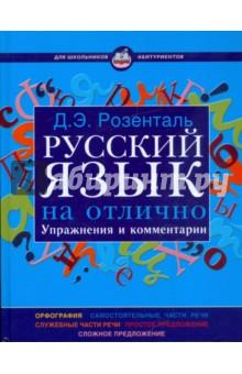 Дидактические Материалы по Алгебре 7 Класс Чесноков Решебник
