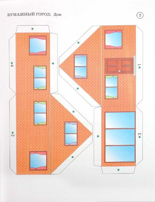 Как сделать модель дома из бумаги схемы