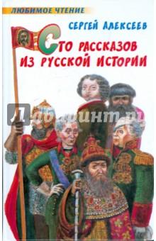 Читать мангу на русском языке без регистрации