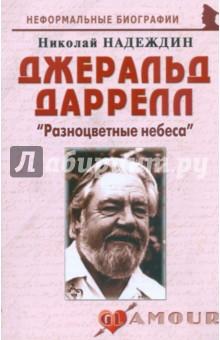 Росмэн Классика для детей руб Для