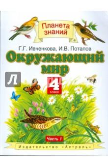 Алексеев рассказы о великой московской битве читать
