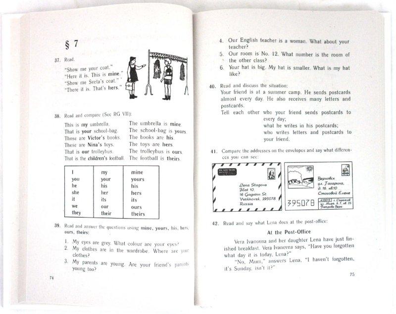 Гдз По Английскому Языку 2-е Издание Старков 11 Класс