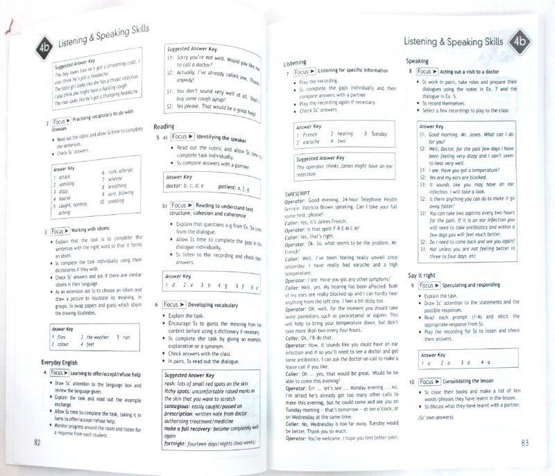 Laser A1+ Workbook CD
