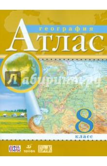 Решебник География 6 Класс Алексеева Ответы на Вопросы