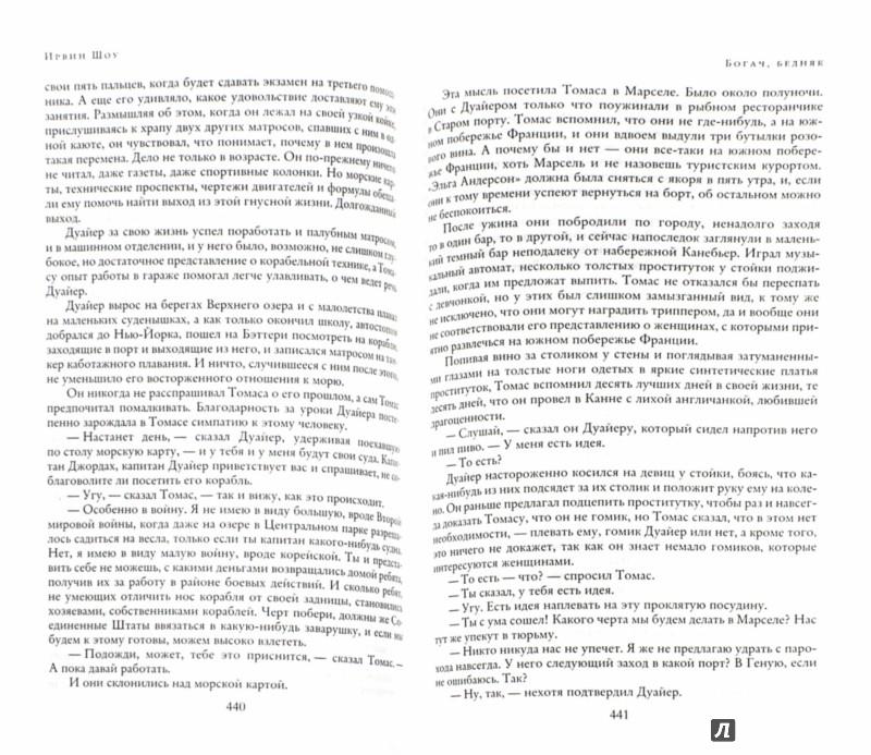 Иллюстрация 1 из 10 для Рабочая тетрадь к букварю Т.М. Андриановой. Для 1 класса четырехлетней начальной школы - Таисия Андрианова | Лабиринт - книги. Источник: Лабиринт