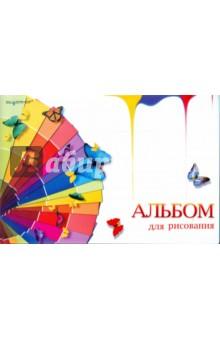Альбом для рисования 20 листов А4  Палитра (911008-54)