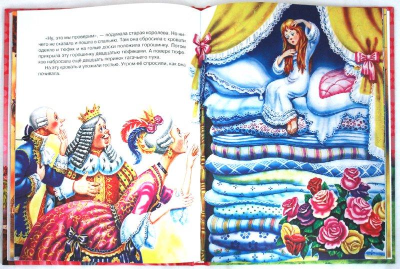 Иллюстрация 1 из 17 для Самые лучшие сказки о принцессах | Лабиринт - книги. Источник: Лабиринт