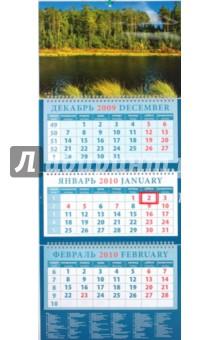 """Календарь 2010 """"Сосны у воды"""" (14924)"""