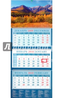 """Календарь 2010 """"Осень в горах"""" (14926)"""