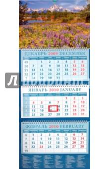 """Календарь 2010 """"Очарование весны"""" (14928)"""