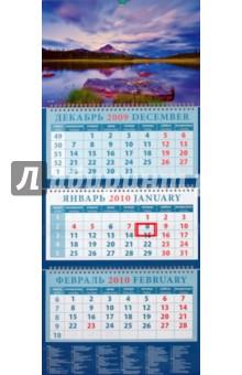 Календарь 2010 Вечерний пейзаж (14940)