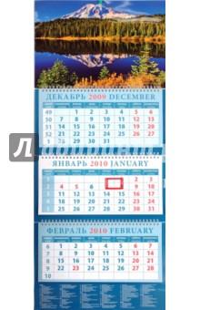 """Календарь 2010 """"Прекрасное отражение"""" (14944)"""