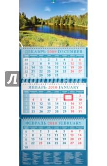 """Календарь 2010 """"Родной пейзаж"""" (14946)"""