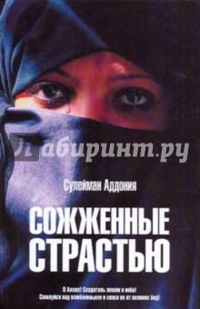 http://img1.labirint.ru/books/200515/big.jpg