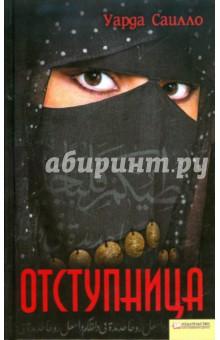 http://img1.labirint.ru/books/200761/big.jpg