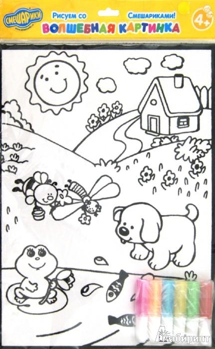 Иллюстрация 1 из 6 для Бархатные раскраски. На пруду | Лабиринт - игрушки. Источник: Лабиринт