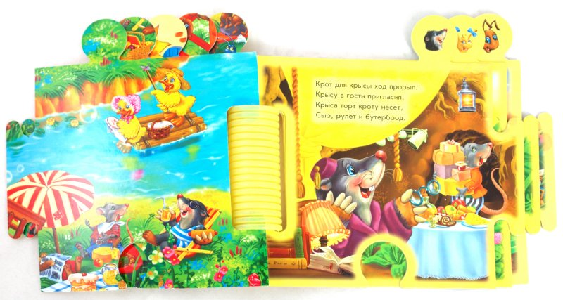 Иллюстрация 1 из 13 для Книга-пазл: На лугу (скороговорки) - Инна Панасюк   Лабиринт - игрушки. Источник: Лабиринт
