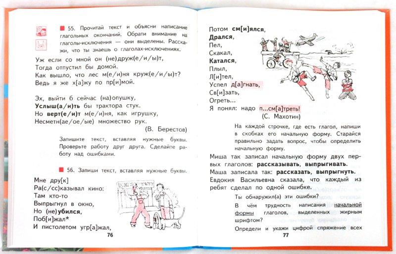 Гдз по марийскому языку 8 класс кузнецова - закачан актуальный архив