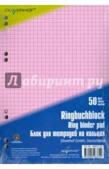 Блок сменный 50 листов (305511-01)