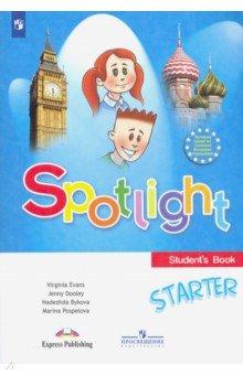 Учебник Английского Для Начинающих