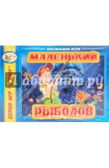 """Настольная игра """"Маленький рыболов"""" (01879)"""