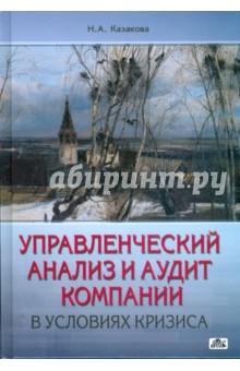 pdf Hunger: A