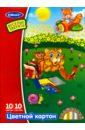 Картон цветной 10 листов, 10 цветов (FK-74210-A)