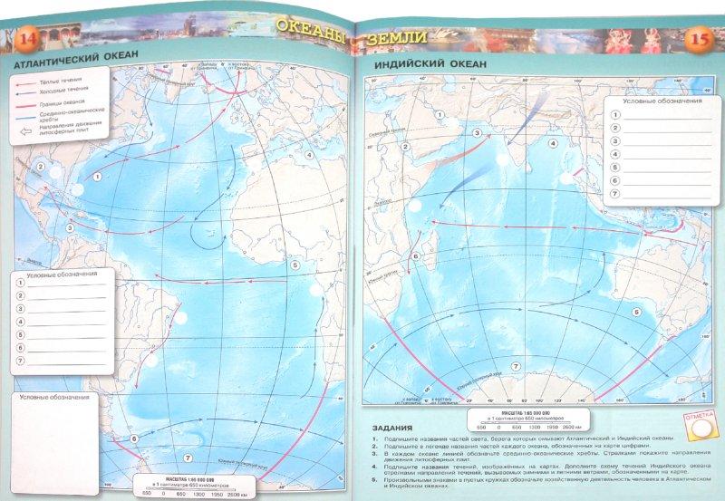 Сделанные домашние задания по географии 7 класса контурные карты