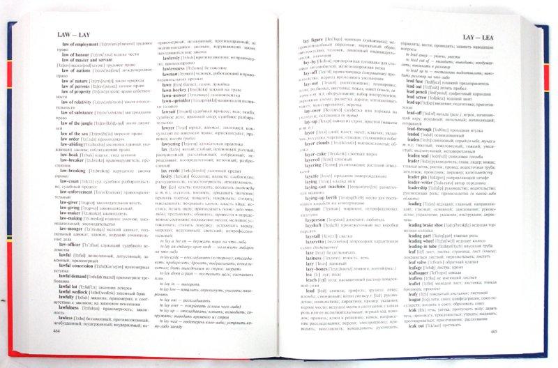 Словарь Англо Русский Онлайн