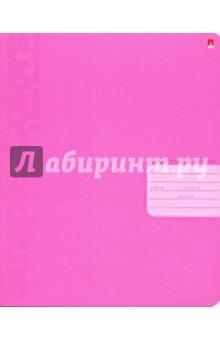 Тетрадь 12 листов (7-12-771/1)
