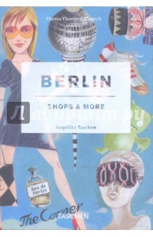 Berlin. Shops & More