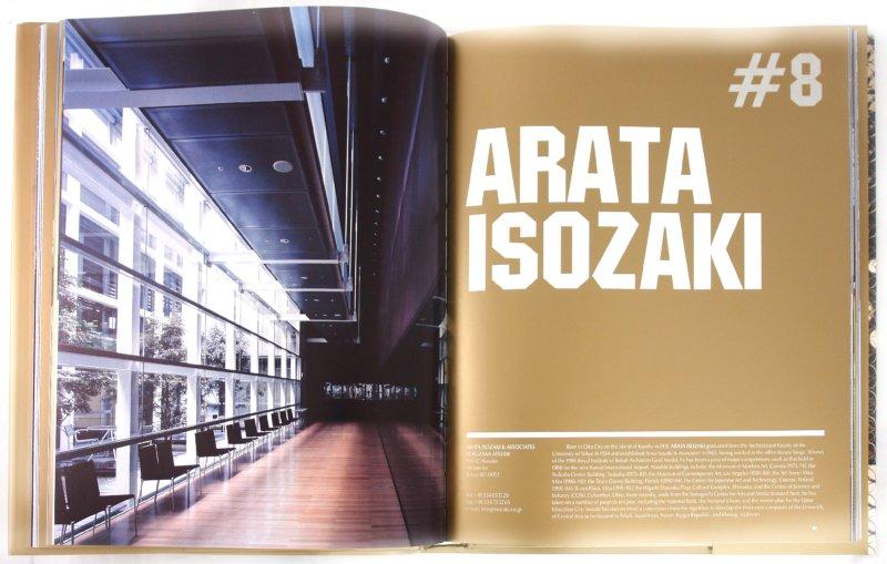 Иллюстрация 1 из 48 для Architecture in Japan - Philip Jodidio | Лабиринт - книги. Источник: Лабиринт
