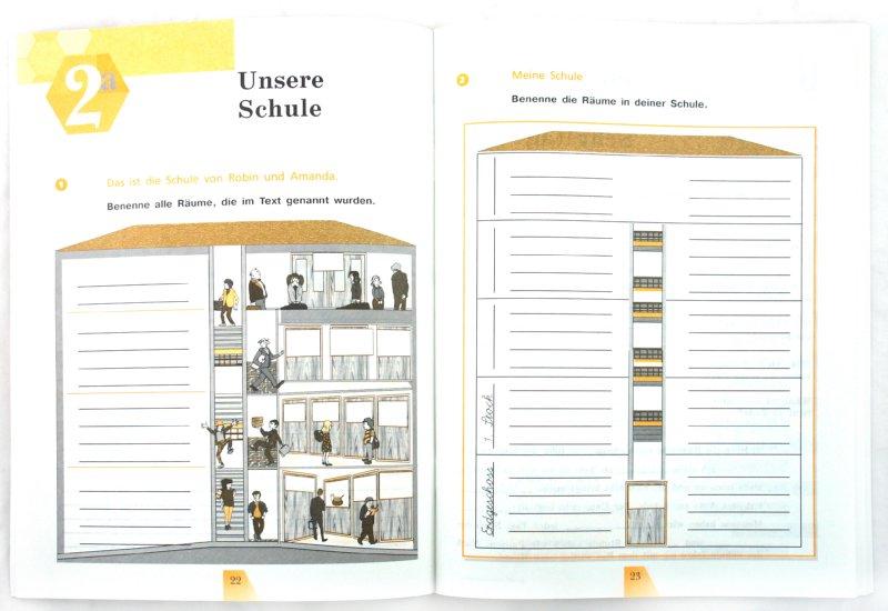 Иллюстрация 1 из 6 для Немецкий язык. 5 класс. Рабочая тетрадь - Артемова, Гаврилова | Лабиринт - книги. Источник: Лабиринт