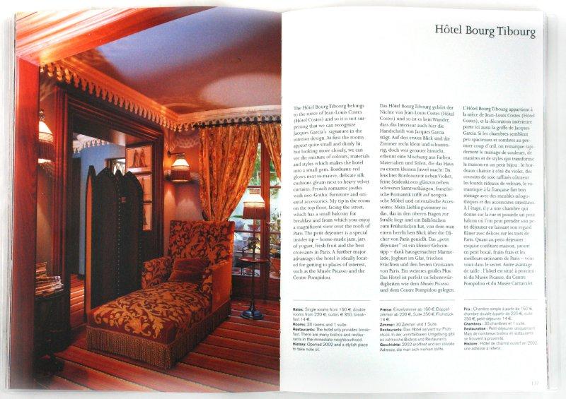 ����������� 1 �� 4 ��� Paris. Hotels & More   �������� - �����. ��������: ��������