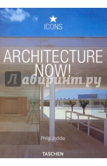 Architecture Now!