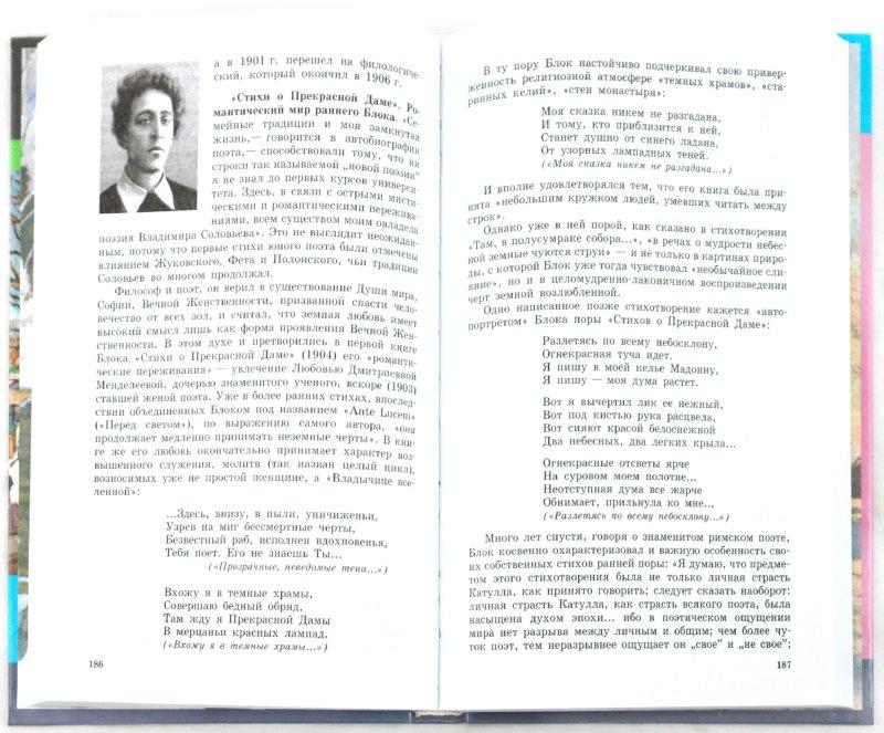 Проверочные работы по русскому языку 2 класс.